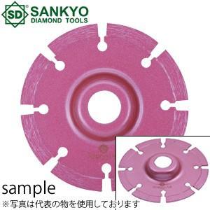 三京ダイヤモンド工業 ダイヤモンドカッター レーザーコスモ(建材用) LD-5M 外径×内径(mm):125×22 付属リング(mm):20