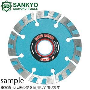 三京ダイヤモンド工業 ダイヤモンドカッター レーザーターボ8X LT-8 外径×内径(mm):203×25.4 付属リング(mm):20・22