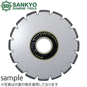 三京ダイヤモンド工業 ダイヤモンドカッター スパッと PZ-203 外径×内径(mm):203×25.4 付属リング(mm):20・22
