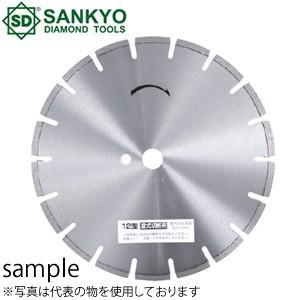 三京ダイヤモンド工業 ダイヤモンドブレード(湿式) ジャパン玄人DX SR-AC18 外径×内径(mm):472×27 アスコン兼用