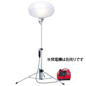 やまびこ(新ダイワ) LEDバルーン投光機 (発電機なし) EMB240LTS-F 全光タイプ 三脚スタンド式 [個人宅配送不可]