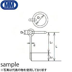 水本機械 ステンレス 係船環 MIS型 品番:MIS-19 1個価格 (SUS304)