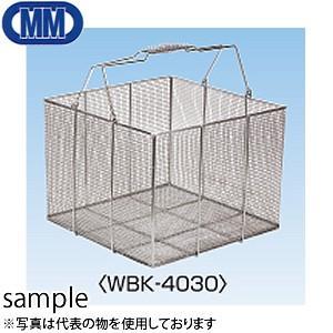水本機械 ステンレス 洗浄カゴ(角型) 品番:WBK-4030 1個価格 (SUS304)