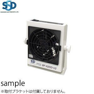 シシド静電気 BF-X2DD-V2 送風除電装置 ウィンスタット 薄型軽量ファンタイプ