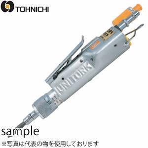 東日製作所 ULR250CN ユニトルク 逆転付 【受注生産品 ※注文時はトルク値を指定してください】