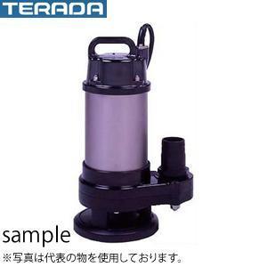 寺田ポンプ製作所 水中ポンプ CX形ボルテックス CX-400T 非自動 三相200V 60Hz 新素材製/ステンレス製 口径50mm