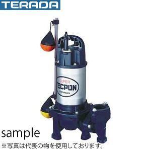 寺田ポンプ製作所 水中ポンプ PXA-400 新素材製/ステンレス製 自動 単相100V 50Hz PXA形汚物混入水用 口径50mm