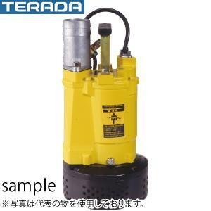 寺田ポンプ製作所 水中ポンプ S4-1500N 新素材製/ステンレス製 非自動 三相200V 60Hz S-N形ボルテックス 口径50mm