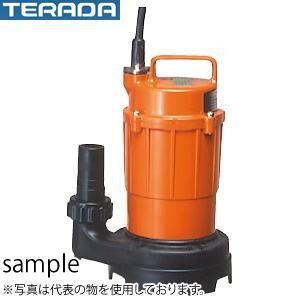 寺田ポンプ製作所 小型水中ポンプ SG-150C 軽量合成樹脂製 非自動 単相100V 50Hz 口径32mm