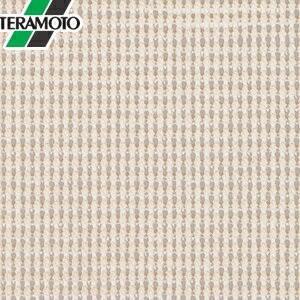 テラモト ダイヤマットAH アイボリー 92cm×10m MR-143-101-9 [個人宅配送不可商品]