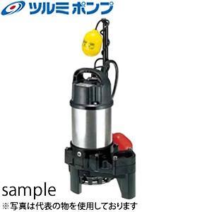 鶴見製作所(ツルミポンプ) 水中ハイスピンポンプ 32PNA2.15 自動形 三相200V 60Hz(西日本用)