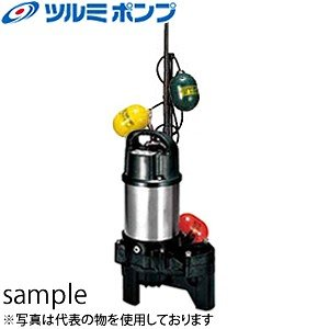 鶴見製作所(ツルミポンプ) 水中ハイスピンポンプ 40PUW2.25S (No2ポンプのみ) 100V 60Hz(西日本用)