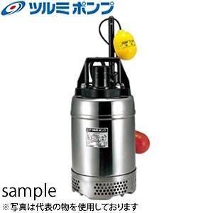 鶴見製作所(ツルミポンプ) 水中ハイスピンポンプ 40SQA2.25S 自動形 100V 60Hz(西日本用)