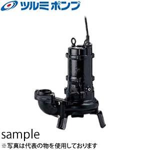 鶴見製作所(ツルミポンプ) 水中カッタポンプ 50C4.4 三相200V 60Hz(西日本用) 非自動型 ベンド仕様