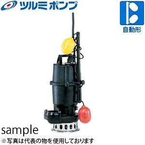 鶴見製作所(ツルミポンプ) 水中ノンクロッグポンプ 50NA2.4S 100V 50Hz(東日本用) 自動形 ベンド仕様