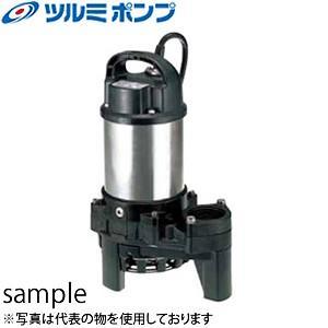 鶴見製作所(ツルミポンプ) 水中ハイスピンポンプ 50PN2.4S 非自動形 100V 60Hz(西日本用)