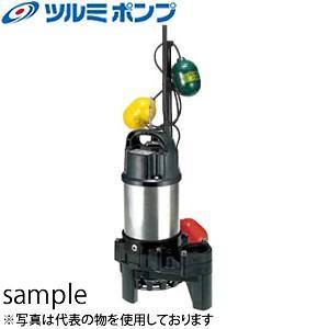 鶴見製作所(ツルミポンプ) 水中ハイスピンポンプ 50PNW275 (No2ポンプのみ) 三相200V 50Hz(東日本用)