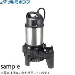 鶴見製作所(ツルミポンプ) 水中うず巻ポンプ 50PSF21.5 (非自動形) 三相200V