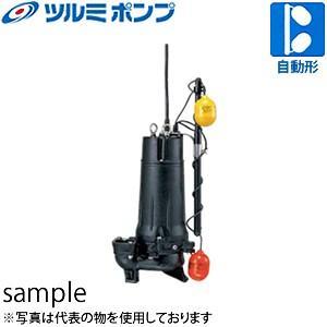 鶴見製作所(ツルミポンプ) 汚物用水中ハイスピンポンプ 50UA2.75 自動形 三相200V 60Hz(西日本用) ベンド仕様