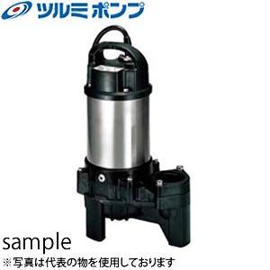 鶴見製作所(ツルミポンプ) 水中ハイスピンポンプ 65PU21.5 非自動形 三相200V 60Hz(西日本用)
