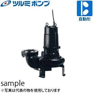 鶴見製作所(ツルミポンプ) 水中ノンクロッグポンプ 80BA43.7H 口径80mm 三相200V 60Hz(西日本用) 自動型 ベンド仕様 高揚程
