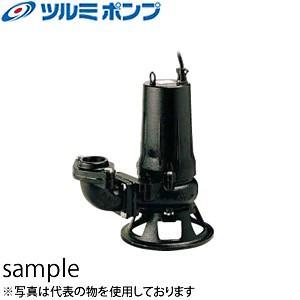 鶴見製作所(ツルミポンプ) 水中カッタポンプ 80C21.5 三相200V 60Hz(西日本用) 非自動型 ベンド仕様