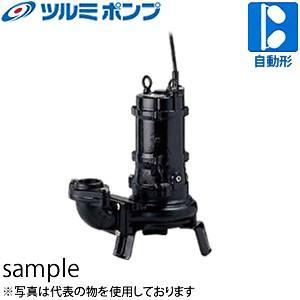 鶴見製作所(ツルミポンプ) 水中カッタポンプ 80CA42.2 口径80mm 三相200V 50Hz(東日本用) 自動型 ベンド仕様