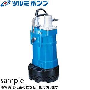 鶴見製作所(ツルミポンプ) 水中ハイスピンポンプオート KTVE22.2:口径50(80)mm 三相200V 60Hz(西日本用)