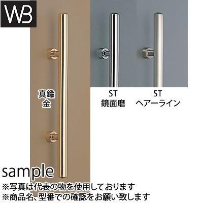 シロクマ(WB) ドアー取手 甲丸丸棒取手 両面用 No-142 500mm 真鍮金