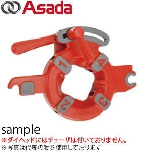 """アサダ(Asada) ダイヘッド 電線管用(手動) C19〜39、PF1/2〜1"""" AS124"""