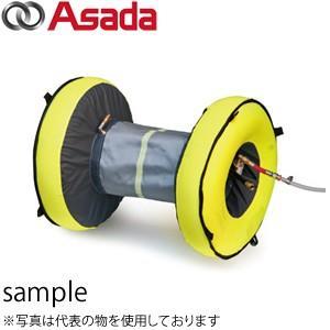 アサダ(Asada) パージリング 1050mm S786021