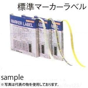 シーティーケイWEST マーキングマシン用 マーカーラベル 色:白 品番TW-17