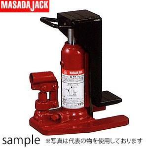 マサダ製作所 爪付油圧ジャッキ MHC-15T 標準タイプ油圧ジャッキ