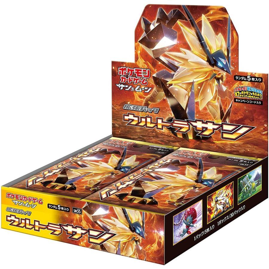 【カートン販売】<1カートン (12BOX入)>ポケモンカードゲーム サン&ムーン 拡張パック 【ウルトラサン】送料無料!