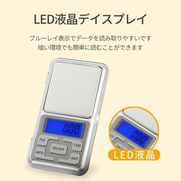 はかり 測り 計り 量り デジタルキッチンはかり 精密0.01g-500g 風袋引き機能 業務用 送料無料 firststepjpstore2020 02