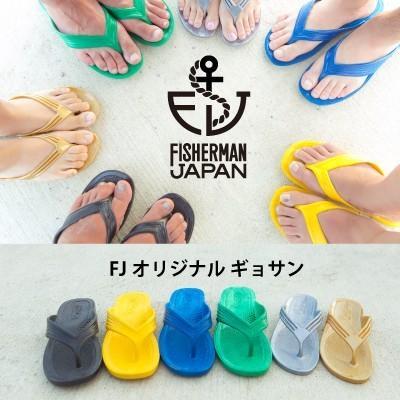 FJオリジナル ギョサン /サンダル/ビーチサンダル/ 6色 fishermanjapan 03