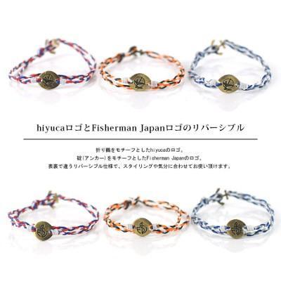 フィッシャーマン・ジャパン×Hiyuca  ブレスレット fishermanjapan 02