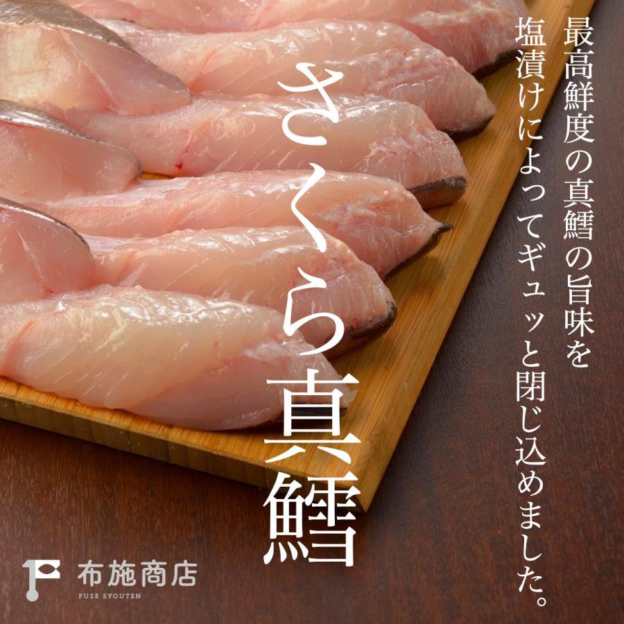 三陸産/さくら真鱈の塩たら切身/4切れ×2P|fishermanjapan
