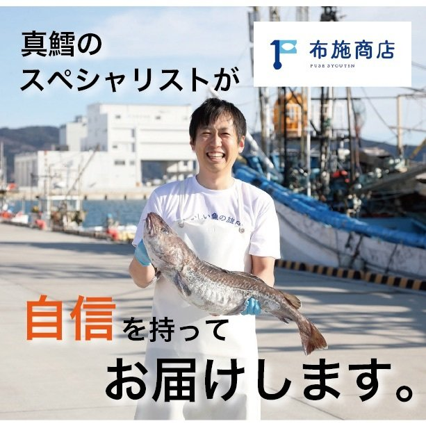 三陸産/さくら真鱈の塩たら切身/4切れ×2P|fishermanjapan|02