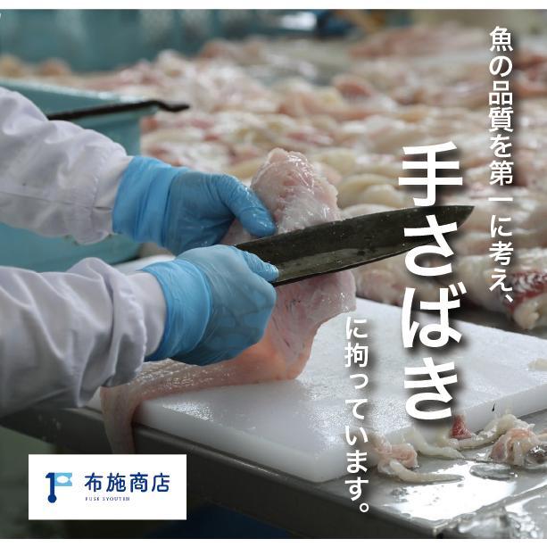 三陸産/さくら真鱈の塩たら切身/4切れ×2P|fishermanjapan|03