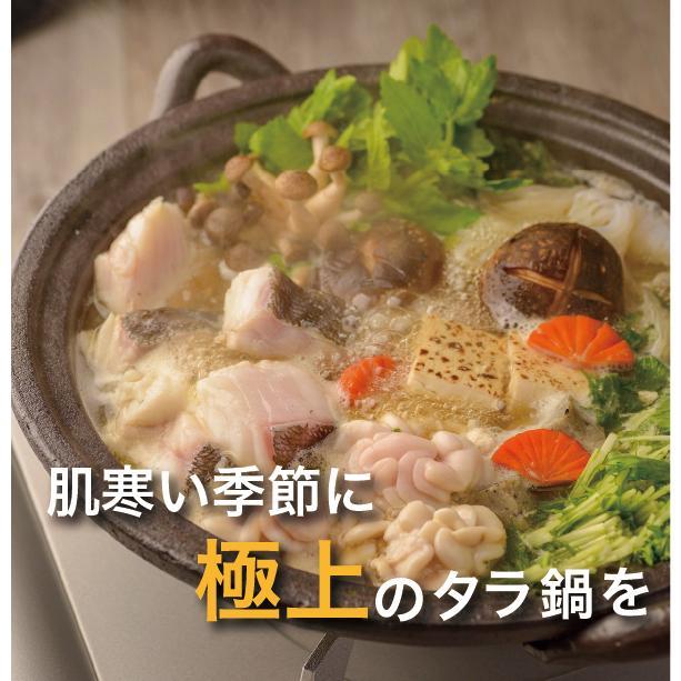 三陸産/さくら真鱈の塩たら切身/4切れ×2P|fishermanjapan|04