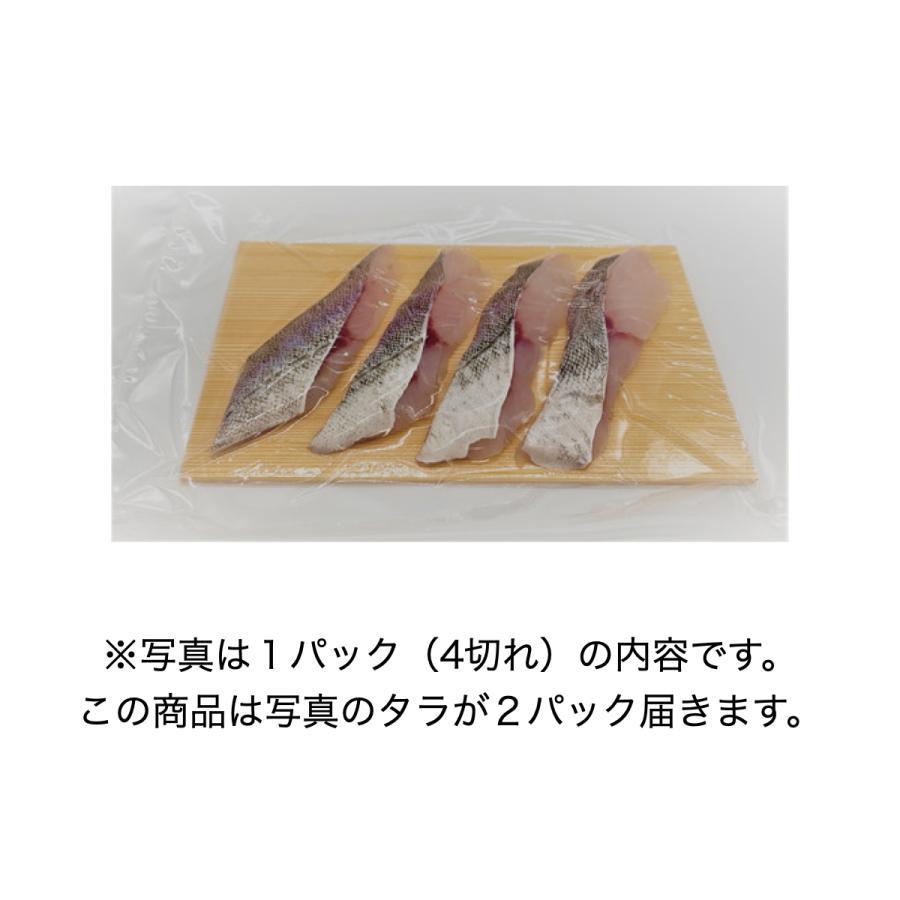 三陸産/さくら真鱈の塩たら切身/4切れ×2P|fishermanjapan|05
