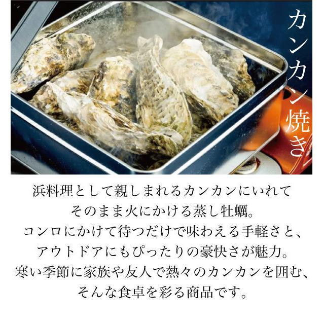 三陸の牡蠣を味わい尽くす。贅沢食べ比べセット【生牡蠣フライ 30g×2PC+牡蠣カンカン焼き 1.5kg】/石巻フーズ/お家で魚介を楽しもう|fishermanjapan|03