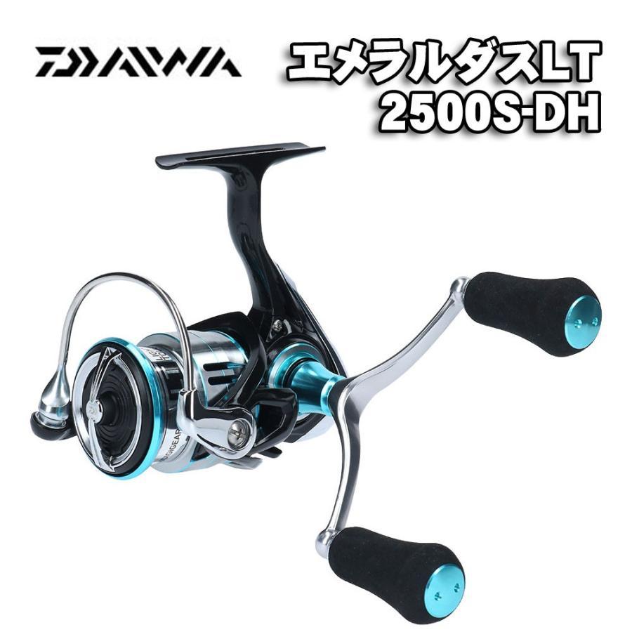ダイワ 19エメラルダス LT2500S-DH