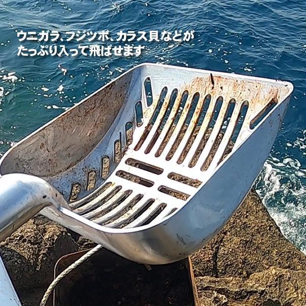 マキエスコップ ガンガゼ ウニガラ ハイパースコップ2 fishing-ishinoya 05