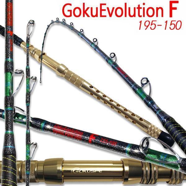 総糸巻 GokuEvolution F 195-150 ブラック (90064-bk)