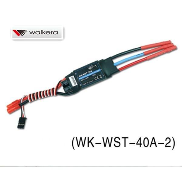 【Cpost】ワルケラ walkera V450D03用 40Aブラシレスモーターアンプ (HM-F450-Z-45)ラジコン ヘリ用パーツ