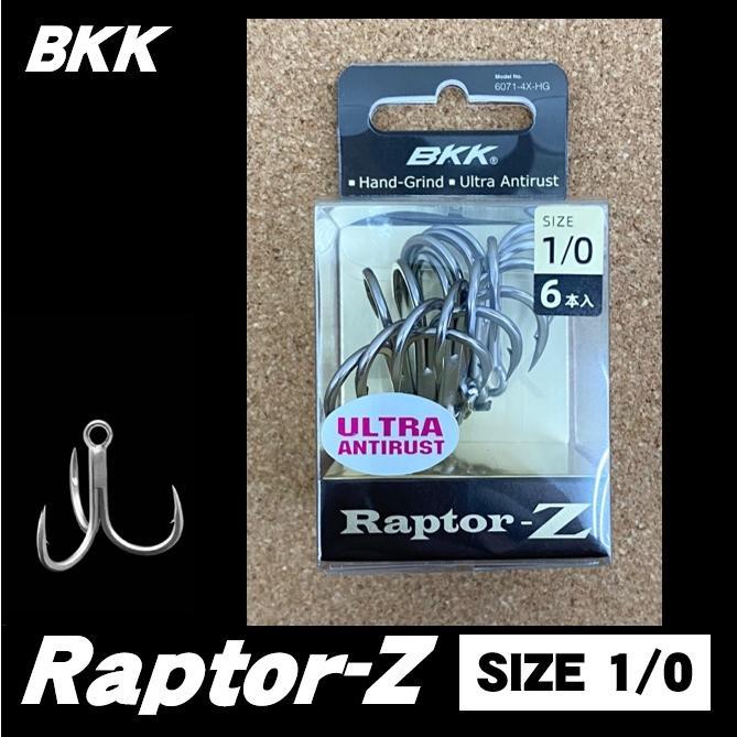 BKK Raptor-Z 6071-4X-HG Treble Hooks ~ Ultra Anti Rust