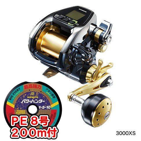 パワーハンター8号200m付 シマノ 16ビーストマスター3000XS