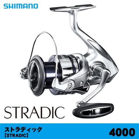 シマノ 19ストラディック4000